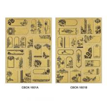 (1Mm) Chipboard Series